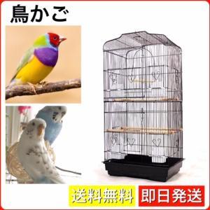 鳥かご バードケージ 鳥ケージ 組み立て式 大型 鳥小屋 ゲージ ペット 小動物