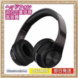 カラー:ブラック×ブラック  <製品仕様> bluetooth バージョン:4.2 通信...