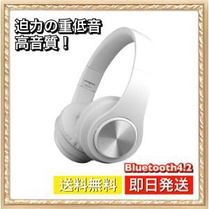 カラー:ホワイト×ホワイト  <製品仕様> bluetooth バージョン:4.2 通信...