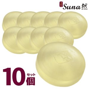 <正規取扱店> suna然 スナヨン石鹸 Iモイスチャー 90g×10個セット 送料無料 まとめ買い...