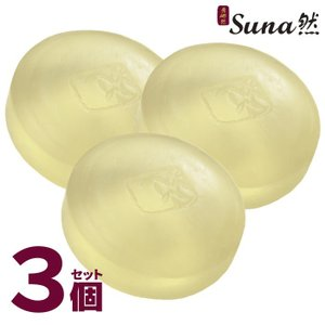 <正規取扱店> suna然 スナヨン石鹸 Iモイスチャー 90g×3個セット ネコポス送料無料 まと...