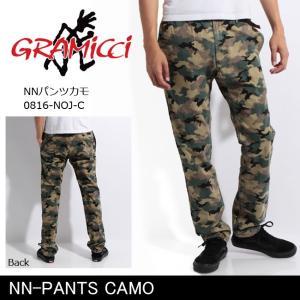 グラミチ GRAMICCI NN-PANTS CAMO(NNパンツカモ) 0816-NOJ-C メンズ 【服】 ロングパンツ ナローパンツ|highball