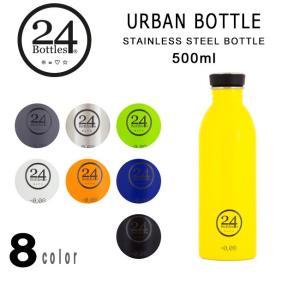 24Bottles/トゥエンティーフォーボトルズ 水筒 Urban Bottle 500ml 【雑貨】|highball