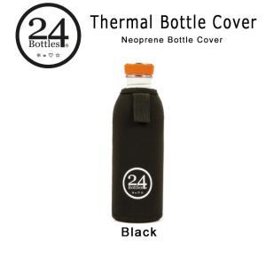 24Bottles/トゥエンティーフォーボトルズ 水筒 ボトルカバー Thermal Cover サーマルカバー 【雑貨】|highball