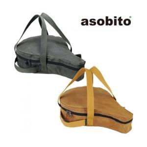 asobito アソビト 10インチ スキレット コンボクッカー 防水帆布ケース 【ZAKK】 収納ケース 収納バッグ アウトドア キャンプ 外遊び|highball