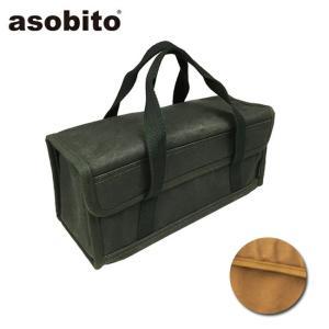 asobito アソビト ツールボックス Sサイズ 防水帆布ケース 【ZAKK】 収納ケース 収納バッグ アウトドア キャンプ 外遊び|highball