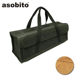 asobito アソビト ツールボックス Mサイズ 防水帆布ケース 【ZAKK】 収納ケース 収納バッグ アウトドア キャンプ 外遊び|highball