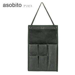 asobito アソビト ウォールポケット 防水帆布ケース ab-016OD 【アウトドア/キャンプ/防水/収納ケース】|highball