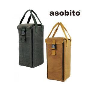 asobito アソビト ランタンケース 防水帆布ケース ab-017OD 【アウトドア/キャンプ/防水/収納ケース】|highball