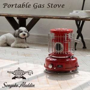 Sengoku Aladdin センゴク アラジン Portable Gas Stove ポータブル ガス ストーブ SAG-BF01(R)|highball
