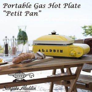"Sengoku Aladdin センゴク アラジン Portable Gas Hot Plate""Petit Pan"" ポータブル ガスSAG-RS21(Y)