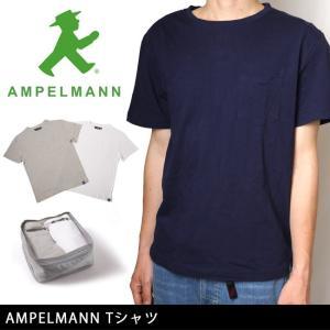 アンペルマン AMPELMANN Tシャツ  426101 【メール便・代引不可】 highball