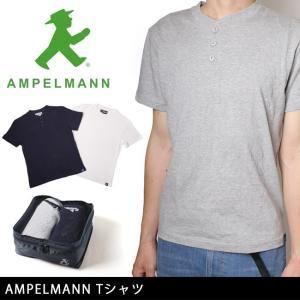 アンペルマン AMPELMANN Tシャツ  426102 【メール便・代引不可】 highball