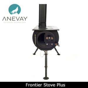 ANEVAY/アネヴェイ ストーブ Frontier Stove Plus フロンティア ストーブ プラス 【BBQ】【GLIL】薪ストーブ アウトドア キャンプ 防災 野外|highball