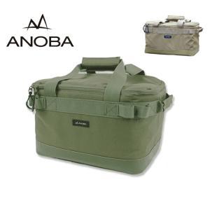 ANOBA アノバ マルチギアボックスM 【アウトドア/ギアバッグ/収納/キャンプ/コンロ】 highball