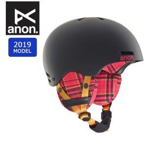 2019 anon アノン RIME FLANNEL BLACK 13286104024 【ヘルメット/日本正規品/キッズ/ジュニア】|highball