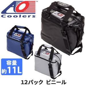 AO Coolers エーオー クーラーズ クーラーバック 12パックビニール AOFI12BK/RB/SL 【ZAKK】クーラーボックス 保冷バック アウトドア キャンプ|highball