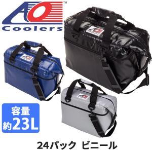 AO Coolers エーオー クーラーズ クーラーバック 24パックビニール AOFI24BK/RB/SL 【ZAKK】クーラーボックス 保冷バック アウトドア キャンプ|highball