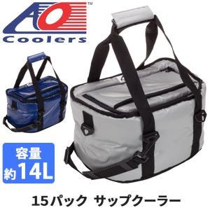 AO Coolers エーオー クーラーズ クーラーバック 15パックサップクーラー AOSUP15SL/RB 【ZAKK】クーラーボックス 保冷バック アウトドア キャンプ|highball