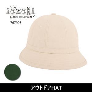 アオゾラ AOZORA アウトドアHAT 767905 【帽子】 ハット 帽子 アウトドア フェス キャンプ 外遊び|highball