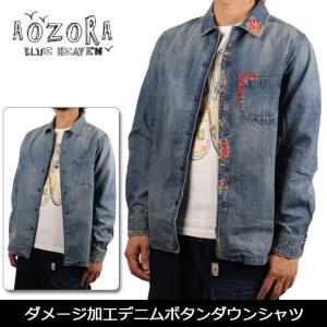 アオゾラ AOZORA ダメージ加工デニムボタンダウンシャツ 764304 【服】 シャツ ボタンダウンシャツ|highball