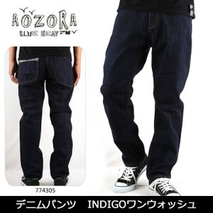アオゾラ AOZORA  デニムパンツ 774305 【服】ファッション おしゃれ ロングパンツ デニム|highball