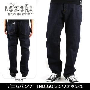 アオゾラ AOZORA  デニムパンツ 774306 【服】ファッション おしゃれ ロングパンツ デニム|highball