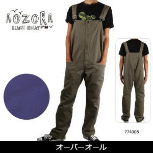アオゾラ AOZORA  オーバーオール 774308 【服】ファッション おしゃれ|highball