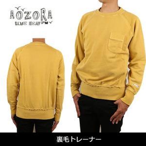 アオゾラ AOZORA 裏毛トレーナー 772605 【服】トレーナー ファッション トップス 裏毛|highball