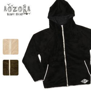 AOZORA アオゾラ go slow caravan ゴースローキャラバン ふんわりボア リバーシブルフードパーカー 790210 【アウトドア/パーカー/アウター/フーディ】|highball