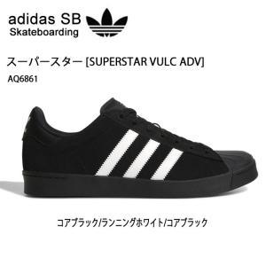 adidas/アディダス アディダスSB スニーカー スーパースター [SUPERSTAR VULC ADV] コアブラック/ランニングホワイト/コアブラック AQ6861 【靴】ローカット highball