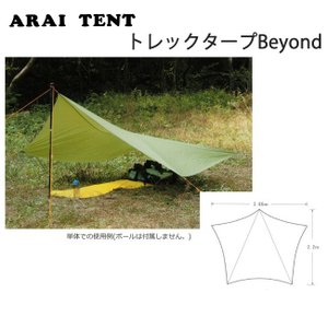 ARAI TENT アライテント RIPEN ライペン タープ トレックタープBeyond 【TENTARP】【TARP】|highball