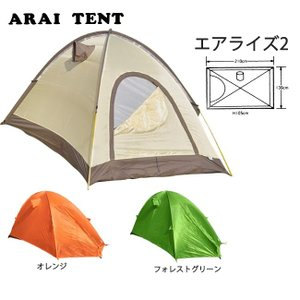 ARAI TENT アライテント RIPEN ライペン テント エアライズ2 2人用(最大3人) 【TENTARP】【TENT】|highball