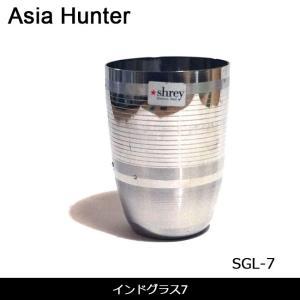 Asia Hunter アジアハンター グラス インドグラス7 SGL-7 【雑貨】アジアン エスニック アジア インド 食品|highball