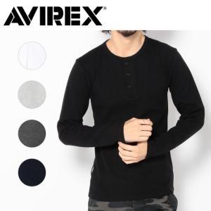 AVIREX アヴィレックス デイリー テレコ ヘンリーネック 長袖 ティーシャツ DAILY TERECO HENLY-NECK L/S T-SHIRT 6153482 【メール便・代引不可】|highball