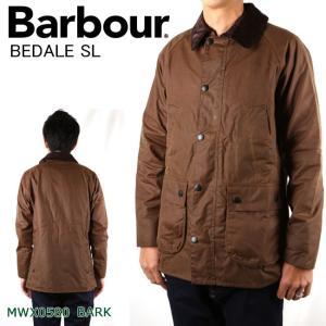 Barbour バブアー BEDALE SL ビデイル スリムフィット MWX0580 【服】ジャケット|highball