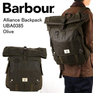 Barbour バブアー Alliance Backpack UBA0385 Olive 【カバン】バックパック リュック|highball