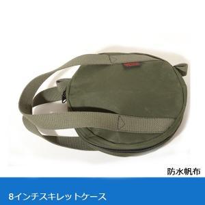 ビッグウイング BIGWING 専用ケース 防水帆布 8インチスキレットケース|highball