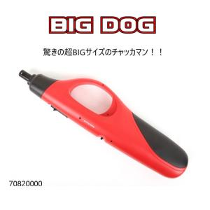 BIGWING/ビッグウイング BIG DOG  70820000 【BBQ】ライターガス バーベキュー用 キャンプ|highball