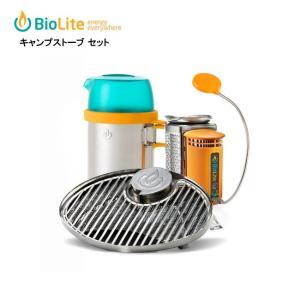 BioLite バイオライト ストーブ キャンプストーブ セット 1824224 【BBQ】【GLIL】|highball