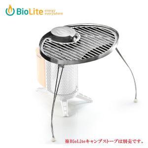 BioLite バイオライト BioLite グリル 1824231 日本正規品|highball