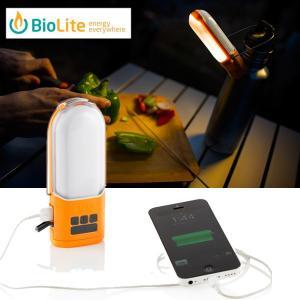 BioLite バイオライト ライト/パワーライト 1824236|highball
