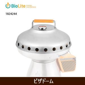 BioLite バイオライト ピザドーム 1824244 【BBQ】【CKKR】 調理器具 アウトドア キャンプ|highball