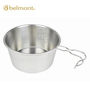 belmont ベルモント ステンシェラカップREST深型600(メモリ付) BM-444 【計量カップ/BBQ/調理器具/アウトドア/キッチン/キャンプ】 highball
