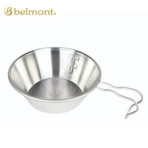belmont ベルモント ステンシェラカップREST300(メモリ付) BM-441 【アウトドア/キャンプ/計量カップ/調理器具】 highball
