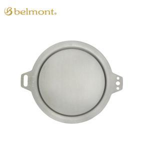 belmont ベルモント チタンシェラカップリッド BM-077 【フタ/蓋/シェラカップ/皿/まな板/チタン】 highball
