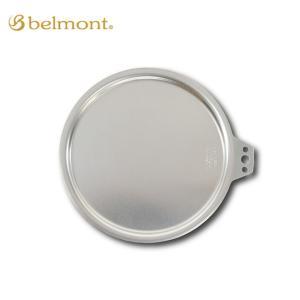 belmont ベルモント チタンシェラカップリッドM BM-076 【リッド/シェラカップ/皿/チタニウム】 highball