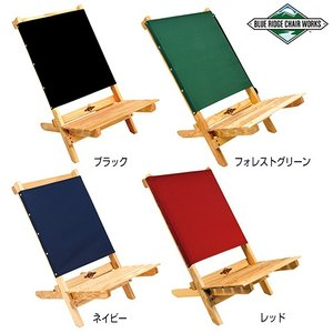 Blue Ridge Chair Works/ブルーリッジチェアワークス チェア フェスティバルチェア With ボトルオープナー/ 19270012 highball
