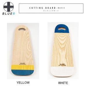 BLUER/ブルアー まな板 CUTTING BOARD BASIC/アウトドア 天然木 キャンプ おしゃれ highball