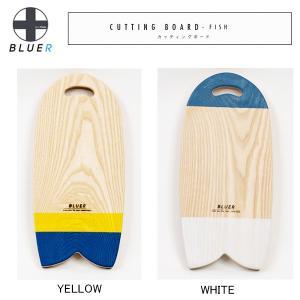 BLUER/ブルアー まな板 CUTTING BOARD FISH/アウトドア 天然木 キャンプ おしゃれ highball